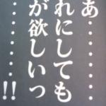 100422_2149~01.jpg