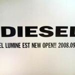 080819_diesel_lumine-shinjuku.jpg
